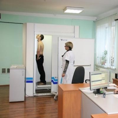 Рентгендиагностика